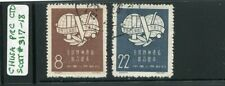 China Prc Scott # 317-18 (C42) 4th International Trade