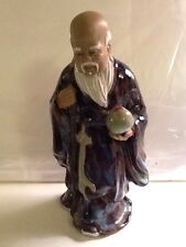 """8 1/2"""" Tall Chinese Mudman Statue Figurine Wise Man With Beard Holding A Ball An"""