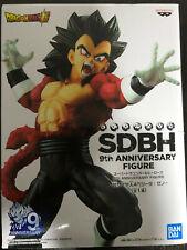 Box Damaged Dragon Ball Super Heroes 9th Anniversary Super Saiyan 4 Xeno Vegeta