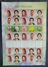 Indonesia 2014. First Ladies of Indonesia. MS Mint Unhinged.