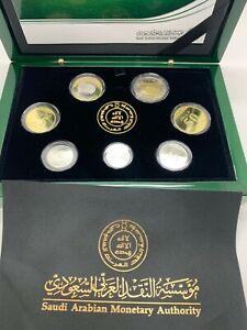SAUDI ARABIA 2016 Proof Set of 7 pieces Bimetallic with nice box King Salman