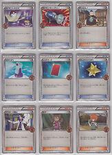 Pokemon Card XY Event Organizer Promo 9 Cards Set XY-P Japanese