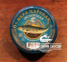 DISCOUNT Black Caviar 3 Jars Of Famous Russian Delicacy  (300g./10.5Oz)