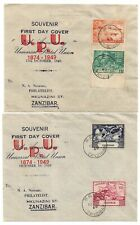 More details for zanzibar 1949 upu set on 2 illustrated first day covers ws24243