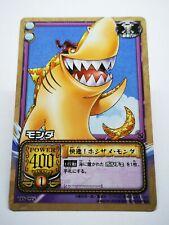 One Piece From TV animation bandai carddass carte card Made in Korea TD-C25