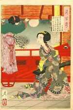 Yoshitoshi Wang Changling Tsuki Hyakushi No 54 A4 Print