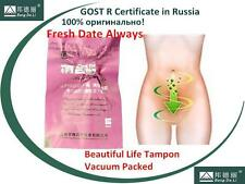 10pcs Bang De Li Chinese herbal Clean Point Tampon for Women Gynopathy Treatment