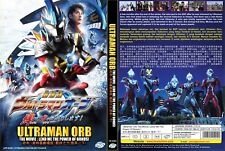 Ultraman Orb (The Movie): I'm Borrowing the Power of Your Bonds! ~ All Region ~