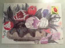 29 Cent Flower Stamp 1992 FDC First Day Cover 3/3/92 NY Postmark multiple 1x
