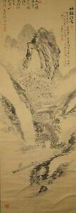 Landschaft Japanisches Rollbild Kakejiku Kakemono roll-up hanging scroll 4693