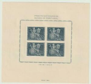 PORTUGAL 1946 Centenary Banco de Portugal s/s MNH VF  / N7848