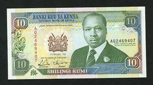 KENYA 10 SHILLINGS 1992  PICK # 24d  AU-UNC.