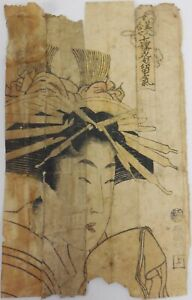 Very Old Japanese Woodblock Print of Woman 18th Century?