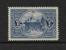 1915 SG514 Stamps of Turkey mint hinged surcharged CV £60