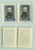 Russia USSR 1961 SC 2454 MNH and used . f1340
