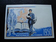 FRANCE - carte 1er jour 11/3/1950 (journee du timbre) (cy99) french