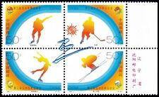 PR CHINA 1996  Winter Sports Block4  MNH @B562