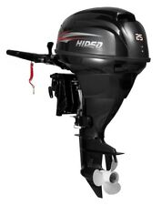 Outboard Engine Motor 25HP 4 Stroke Two Cylinders Short Shaft Electric Start