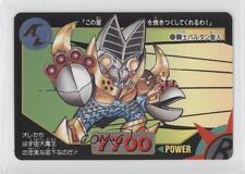 1993 Bandai Ultraman Ultra #60 Alien Baltan Gaming Card 0f8