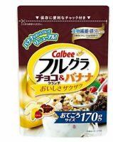 "Calbee, ""Furugura"", Fruits Granola, Choco Banana, 170g, Japan"