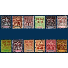 HOÏ HAO N°1-13 TIMBRES-POSTE AVEC CHARNIERE (INCOMPLET)