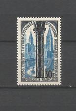 France 1954 Y&TN°986 Centre d'études romanes à Tournus timbre MH /T9763