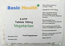 5HTP 100mg 5-HTP 5 HTP x 120 Tablets Depression Insomnia Anxiety Serotonin VEGAN
