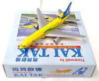 Herpa Wings 1:500 504881 Farewell to KAI TAK Lockhead 1011 L1011 Tristar - Model