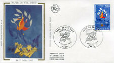 FRANCE FDC - 2965 1 JUDAICA RAFLE DU VEL D'HIV - 9 Juillet 1995 - LUXE soie