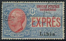 Libya Italian Colony 1915 SG#E18, 30c Express Letter Stamp Used #A92563