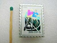 Vintage Soviet Badge Sign Football,Soccer,USSR