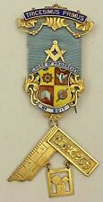 Jewel PM Lodge of Progress 5017 Southgate Hertfordshire Masonic