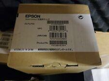 Epson ELPLP30 (V13H010L30)  Lamp