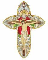 """Gestickte liturgische Applikation """"Trinität"""" Kasel Messgewand AP4054020"""
