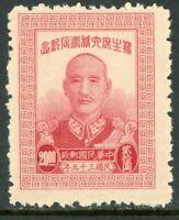 China 1947 Chiang Kai Shek $20.00 Perf 11½ Full Gum MNH K101 ⭐⭐⭐⭐⭐⭐