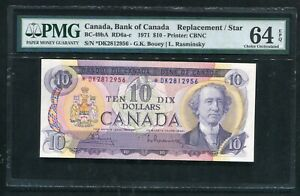 BC-49bA 1971 $10 BANK OF CANADA BANKNOTE REPLACEMENT/STAR PMG UNC-64EPQ
