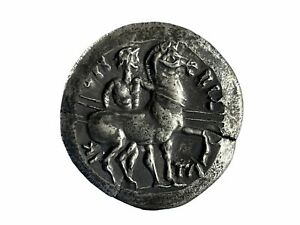 Thraco-Macedonian Tribes, The Bisaltai AR Silver Greek Oktodrachm. CA 475-465 BC