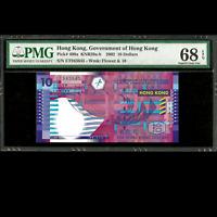 Government of Hong Kong 10 Dollars 2002 PMG 68 SUPERB GEM UNCIRCULATED EPQ P-400