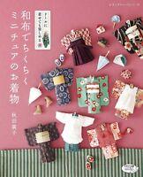 Japanese-style Cloth Miniature Kimono Japanese Handmade Doll Clothes Book Japan