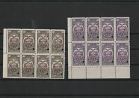 Equador Specimen Mint Never Hinged Stamps Blocks ref R 18328