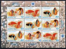 Niuafo'ou 1998 Fische Fishes Poissons Pesci Kleinbogen 339-341 Postfrisch MNH