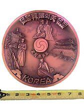 "Vintage Copper Cast Metal Plate Wall Hanging Korea Osan Base Decor 8"" Round"
