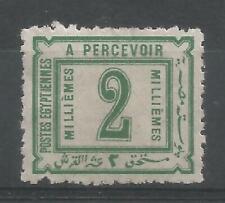 EGYPTE Taxe   YT n°10 Neuf ★ /  Mint Hinged 1888