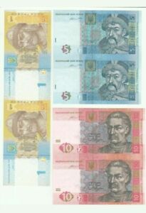 2014 Ukraine Uncut 2 in 1 sheet of 1 ,5 & 10 Hryvna Banknote Sets