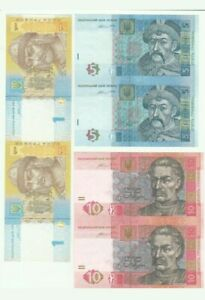 2014 Ukraine Uncut 2 in 1 sheet of 1 ,5 & 10 Hryvna Banknote Sets (3 Sets)