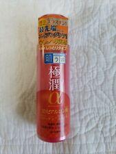 Rohto Hadalabo Hada labo Gokujyun α Moisturizing Lotion 170 mL From Japan