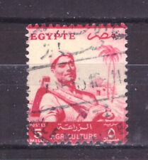 FRANCOBOLLI Egitto Egypt 1954-55 --- Serie Ordinaria 5 m. YV368
