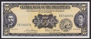 Philippines 1949 English Series 5 Pesos  Macapagal / Castillo Uncirculated