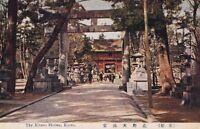 Postcard The Kitano Shrine Kyoto Japan