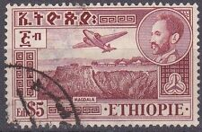Ethiopia: Air Post Stamps: C32, $5 Magdala, very fine used